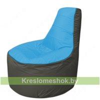 Кресло мешок Трон Т1.1-1323(голубой-тем.серый)