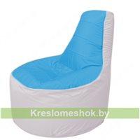 Кресло мешок Трон Т1.1-1325(голубой-белый)