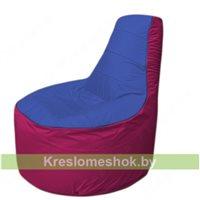Кресло мешок Трон Т1.1-1404(синий-фуксия)