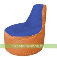 Кресло мешок Трон Т1.1-1405(синий-оранжевый)