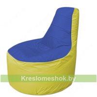 Кресло мешок Трон Т1.1-1406(синий-жёлтый)