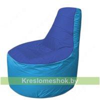 Кресло мешок Трон Т1.1-1413(синий-голубой)