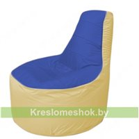 Кресло мешок Трон Т1.1-1420(синий-бежевый)