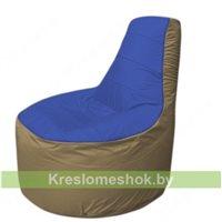 Кресло мешок Трон Т1.1-1421(синий-тем.бежевый)