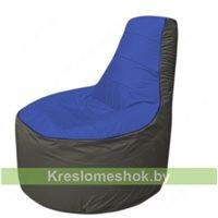 Кресло мешок Трон Т1.1-1423(синий-тем.серый)