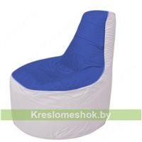 Кресло мешок Трон Т1.1-1425(синий-белый)