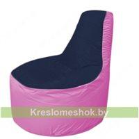 Кресло мешок Трон Т1.1-1603(тем.синий-розовый)