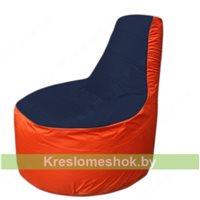 Кресло мешок Трон Т1.1-1605(тем.синий-оранжевый)