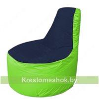 Кресло мешок Трон Т1.1-1607(тем.синий-салатовый)
