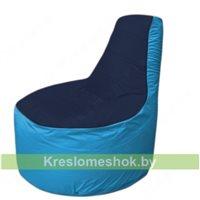 Кресло мешок Трон Т1.1-1613(тем.синий-голубой)