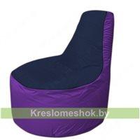 Кресло мешок Трон Т1.1-1618(тем.синий-фиолетовый)