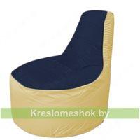 Кресло мешок Трон Т1.1-1620(тем.синий-бежевый)