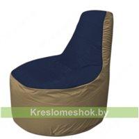 Кресло мешок Трон Т1.1-1621(тем.синий-тем.бежевый)