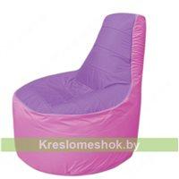 Кресло мешок Трон Т1.1-1703(сиренивый-розовый)