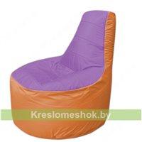 Кресло мешок Трон Т1.1-1705(сиренивый-оранжевый)