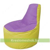 Кресло мешок Трон Т1.1-1706(сиренивый-желтый)