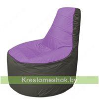 Кресло мешок Трон Т1.1-1723(сиренивый-тем.серый)