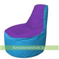 Кресло мешок Трон Т1.1-1813(фиолетовый-голубой)