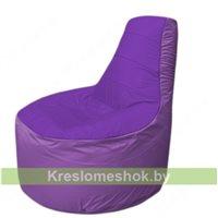 Кресло мешок Трон Т1.1-1817(фиолетовый-сиреневый)