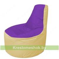 Кресло мешок Трон Т1.1-1820(фиолетовый-бежевый)