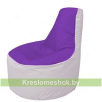 Кресло мешок Трон Т1.1-1825(фиолетовый-белый)