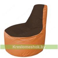 Кресло мешок Трон Т1.1-1905(коричневый-оранжевый)