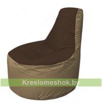 Кресло мешок Трон Т1.1-1921(коричневый-тем.бежевый)