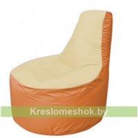Кресло мешок Трон Т1.1-2005(бежевый-оранжевый)