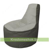 Кресло мешок Трон Т1.1-2223(серый-тем.серый)