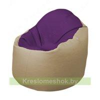 Кресло-мешок Браво Б1.3-N32N13 (фиолетовый - бежевый)