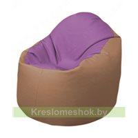 Кресло-мешок Браво Б1.3-N67N06 (сиреневый - бежевый)