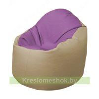 Кресло-мешок Браво Б1.3-N67N13 (сиреневый - бежевый)