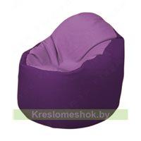 Кресло-мешок Браво Б1.3-N67N32 (сиреневый - фиолетовый)