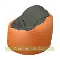 Кресло-мешок Браво Б1.3-T17Т20 (темно-серый, оранжевый)