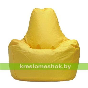 Кресло мешок Спортинг желтое