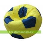 Кресло-мешок Мяч Стандарт желто-синий