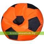 """Кресло-мешок """"Мяч Стандарт"""" оранжево-черное"""