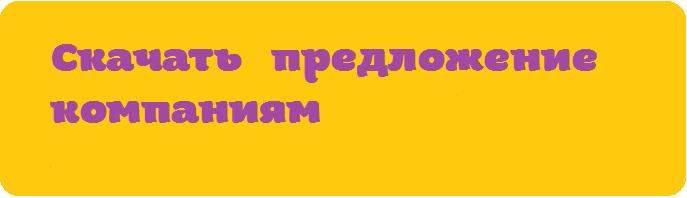 Предложение от компании Kreslomeshok.by
