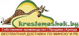 Кресло мешок купить, груша, живое, бескаркасное, детское, бин бэг, bean bag в Минске