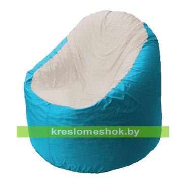 Кресло мешок Bravo бирюзовое, сидушка слоновая кость