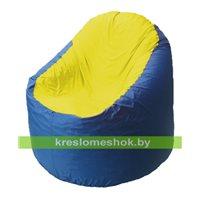 Кресло мешок Bravo синее, сидушка желтая
