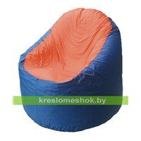 Кресло мешок Bravo синее, сидушка оранжевая