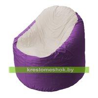 Кресло мешок Bravo сиреневое, сидушка слоновая кость