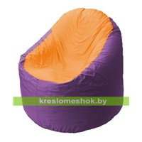 Кресло мешок Bravo сиреневое, сидушка оранжевое
