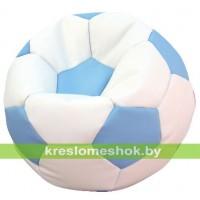 Кресло-мешок Мяч Стандарт бело-голубое