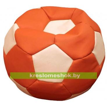 Кресло-мешок Мяч стандарт оранжево-белый