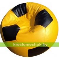 """Кресло-мешок """"Мяч Стандарт"""" желто-черное"""