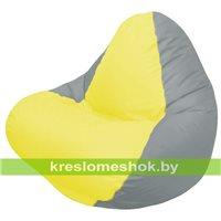 Кресло мешок RELAX серое, сидушка жёлтая