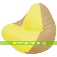 Кресло мешок RELAX тёмно-бежевое, сидушка жёлтая