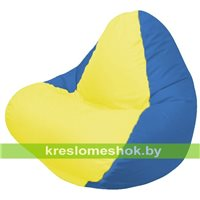 Кресло мешок RELAX тёмно-синее, сидушка жёлтая